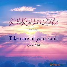 Beautiful Quran Quotes, Quran Quotes Inspirational, Islam Beliefs, Islam Quran, Muslim Quotes, Religious Quotes, Quran Karim, Islamic Quotes Wallpaper, Book Background