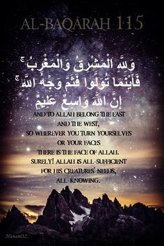 Sureh Al - Baqrah Verse 115.