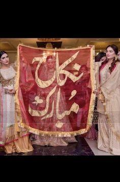 Pakistani Wedding Decor, Desi Wedding Decor, Wedding Stage Decorations, Pakistani Wedding Dresses, Diy Wedding, Nikkah Dress, Shadi Dresses, Wedding Props, Wedding Ideas
