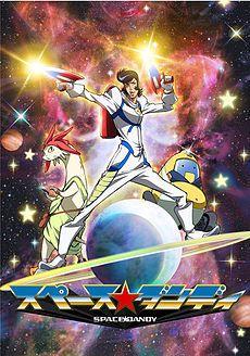 Space Dandy Sci Fi Tv Series Bd Box Spaces