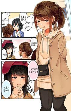 게임 좋아하는 친구와 옷을 사러가는 이야기 Yuri Anime, Anime Comics, Lesbian, Cartoon, Manga, Illustration, Content, Characters, Sketches