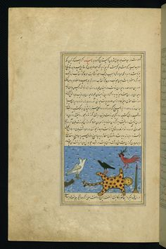 """https://flic.kr/p/9G4JV8   Wonders of creation, Birds brought from Arabia, Walters Art Museum Ms. W.593, fol. 55a   A Persian version of the famous """"Wonders of creation"""" (ʿAjā'ib al-makhlūqāt) by Zakariyāʾ al-Qazwīnī (d. 682 AH / 1283 CE). Composed by Shams al-Dīn Muḥammad al-Ṭūsī (fl. 6th century AH /12th CE), this manuscript, which may have been copied by an Iranian scribe, was illustrated with 181 miniatures (including a double-page map of the world) by several artists probably ..."""
