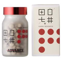56 ideas medical design graphics packaging for 2019 Japanese Packaging, Cool Packaging, Food Packaging Design, Bottle Packaging, Packaging Design Inspiration, Brand Packaging, Branding Design, Logo Design, Packaging Ideas