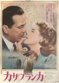 Japanese Posters at Posteritati. The most authoritative collection of original movie posters from classic Hollywood to contemporary art-house. Shop online or visit our New York gallery. Over original movie poster images archived. Casablanca Movie, Casablanca 1942, Humphrey Bogart, Claude Rains, Peter Lorre, Japan Country, New York, Star Wars, Ingrid Bergman