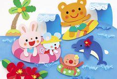 Koala Craft, Create A Board, Class Decoration, Diy Frame, Kids Decor, Preschool Crafts, Kids And Parenting, Childrens Books, Backdrops