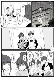 Manga, Comics, Anime, Mango, Manga Anime, Manga Comics, Comic Book, Cartoons, Anime Music