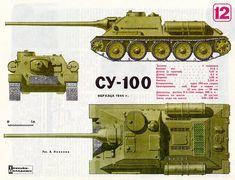 """СУ-100. Танки (""""Историческая серия ТМ"""")."""