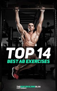 Check out the Top 13 Ab Exercises for shredded abs!