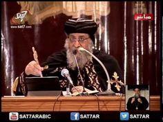 لا تعطل عمل الرب - قداسة البابا تواضروس الثانى