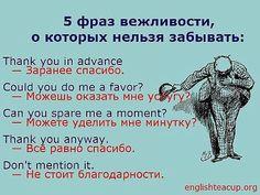 Learn English Words, English Study, English Lessons, Russian Language, English Language, Learn Russian, English Verbs, Vocabulary, Teaching