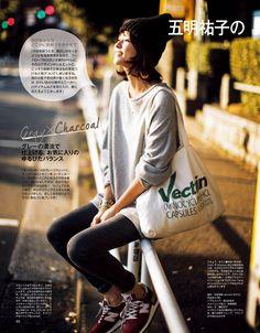 2014年11月号|ファッションからインテリア、料理まで、暮らしを楽しむ雑誌「LEE(リー)」の公式サイト「LEEweb(リーウェブ)」|HAPPY PLUS(ハピプラ)