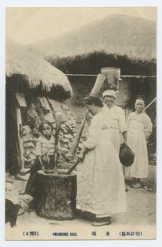 """391 """"Pounding Rice""""  1918-1933 East Asia Images, Imperial Postcard collection, Lafayette College"""