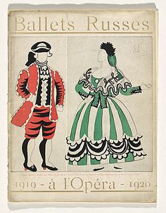 Pablo PICASSO / Costume designs for Le Tricorne  - С. Дягилев / Русские балетные сезоны #art