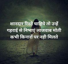 Quotes About Life And Love Hindi Justaju Hindi Quotes
