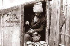 Fotografiile lui Iosif Berman: De la Palatul Regal la mahalaua bucureşteană