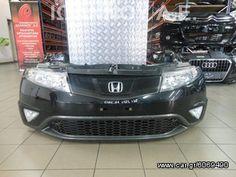 Πωλείται ΜΕΤΩΠΗ - ΜΟΥΡΑΚΙ ΚΟΜΠΛΕ HONDA CIVIC 2006 - 2012 - Ρωτήστε τιμή EUR - Car.gr