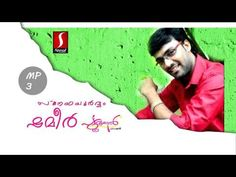 Shameer patturumal mappila songs
