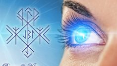Ставы для лечения зрения