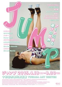 Jump - Takasuke Onishi(direction Q)