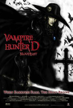Vampire Hunter D: Bloodlust (2000) Japanese #anime film
