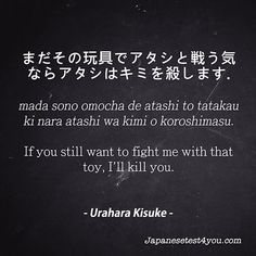Learn Japanese phrases from Bleach manga/anime: http://japanesetest4you.com/learn-japanese-phrases-bleach-part-3/
