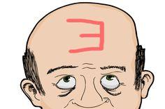 Finden Sie heraus, wie empathisch Ihr Gegenüber ist - mit dem E-Test: http://karrierebibel.de/der-e-test-so-finden-sie-heraus-ob-ihr-gegenuber-ein-egomane-ist/