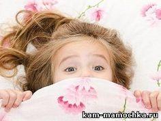 Кровати низкие ДеткаМебель
