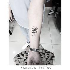 Nothingness Symbol http://instagram.com/karincatattoo #nothingness #tattoo #symboltattoo #minimaltattoo #smalltattoo #littletattoo #tinytattoo #armtattoo #blacktattoo #linetattoo #tattooideas #tattoolove #tattooed #tattoolife #tattoomag #inkedup #tatted #tattedup #istanbul #dövme