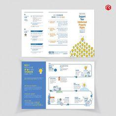 경북IT융합산업기술원 리플렛 (GICT) #design #designer #illustration #icon #leaflet #leafletdesign #디자인 #디자이너 #일러스트 #리플렛 #리플렛디자인 #designbyreturn