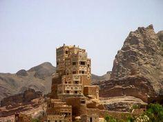 dar-al-hajar-2