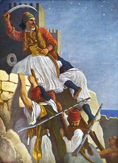 Η κατάληψις των Πατρών Greek Independence, Albanian Culture, Greek Warrior, Greek History, Ancient Greece, Byzantine, Military History, Mythology, The Past