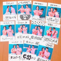 披露宴の人気演出!多くの花嫁さんが行う「フォトラウンド」。今そこで役立つ「ポーズカード」に注目が集まっています*より盛り上がるための必須アイテムについて詳しくご紹介していきます。 Wedding Pictures, My Dream, Happy, Cute, Wallpaper, Wallpaper Desktop, Kawaii, Bridal Pictures, Ser Feliz