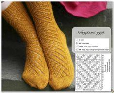 Узоры и схемы для вязания носков (фото и видео МК)