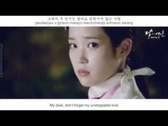 Epik High (ft. Lee Hi) - Can You Hear My Heart FMV (Moon Lovers OST Part 6)[Eng Sub] - YouTube