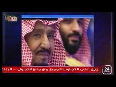 عبدالجليل السعيد في حقائق في دقائق : المملكة وكما قال الملك سلمان في خطابة ستتجاوز مع دول العالم - YouTube