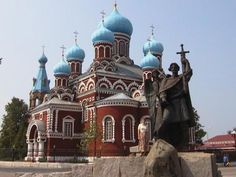 Orthodox Church between Svislach and Niamiha Rivers, Minsk (Belarusian: Мінск), Belarus BY Europe Continent, Minsk Belarus, Central And Eastern Europe, Church Building, Christian Church, Historical Architecture, Romanesque, Place Of Worship, Kirchen