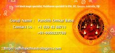 How astrology is important in life? What are the remedies we have to follow for marriage problems and more @ https://medium.com/@omshakthiastrologers/blackmagic-specialist-in-singapore-fiji-usa-uk-omshakthiastrologers-com-d7adb845fcd4