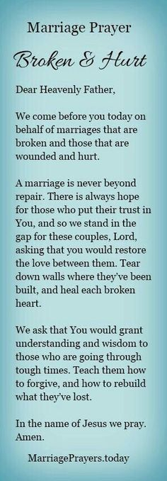 36 Ideas Wedding Day Quotes For The Couple Marriage I Pray Couples Prayer, Marriage Prayer, Godly Marriage, Love And Marriage, Marriage Advice, Quotes Marriage, Marriage Messages, Marriage Life, Marriage Thoughts