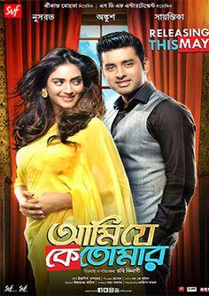 miss march full movie bengali