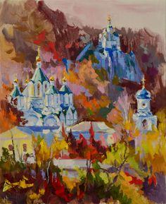 "500 euro. ""Collines de Svyatogorsk"". 2016, huile sur toile, 61 x 50 cm."