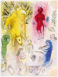Chagall 版画集「ダフニスとクロエ」(ロンゴス著、全42点組)より「牧神パーンの饗宴」(初版1961年、42.1×31.8センチ、リトグラフ、紙、北海道立近代美術館蔵