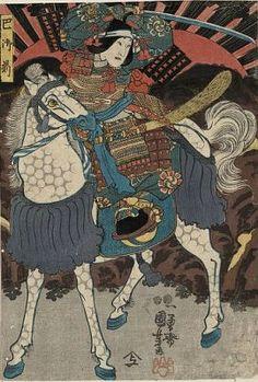 An actor portrays Japan's most famous female samurai, Tomoe Gozen.