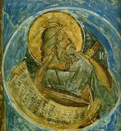 Write On Wood, Byzantine Art, Old Art, Christian Art, Ikon, Fresco, Mosaics, Wall Murals, Christianity
