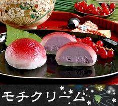 Mochi Cream: Chocolate, Matcha and Blackberry
