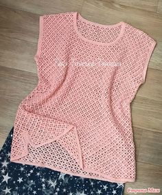 Block trellis stitch lacy top (make this with front + back sides even instead of the back being longer. Crochet Tunic, Crochet Clothes, Crochet Top, Lacy Tops, Summer Sweaters, Crochet Woman, Short Tops, Pullover, Summer Tops