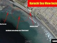 I have researched today on Karachi Beach incident, Here I have found something interesting, the reason behind the whole incident is our negligence and lack of information.Guys check it here I have found some thing interesting! Read below to find out hidden dangers near the beaches. As you can see in