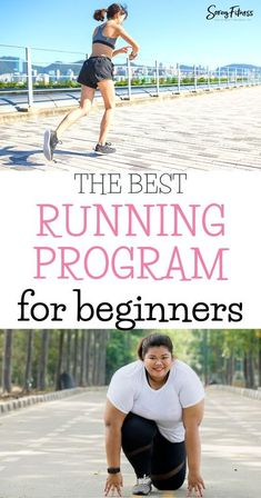 Whether you're looking to finish a 5K, become a runner, or increase your running cadence and speed - the 30 Day Breakaway running program can help! It's unique approach to cross-training helps you burn fat, increase your endurance, and get race-ready! #athomeworkout #runing #5k