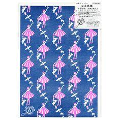 A4ペーパー 女奇術師 - レトロ印刷JAM オンラインお店