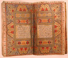 Notes in the front of this tiny Qur'an, copied in 'ghubar' script, state that it was originally given to the Qajar emperor Fath 'Ali Shah (reigned 1798–1834) so that he could carry it in his pocket at all times