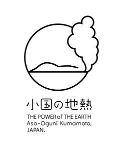 oguniproduce_logo_1